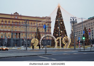 MOSCOW - DECEMBER 15, 2018: Christmas and Newy Year 2019 decorations on Lubyanskaya Square in Moscow and Federal Security Service building. Moscow historical city center, popular landmark.