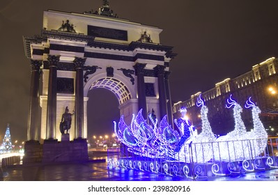MOSCOW - DECEMBER 23, 2014: Christmas illumination in memorial complex on Poklonnaya hill near Triumphal arch.