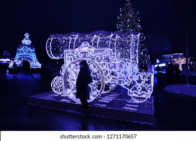 MOSCOW -  DECEMBER 27, 2018: Christmas decorations in Zaryadye park in Moscow. Popular landmark. Color photo.