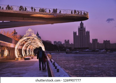 MOSCOW -  DECEMBER 29, 2018: Christmas and New Year 2019 decorations in Zaryadye park in Moscow. Popular landmark. Color photo.
