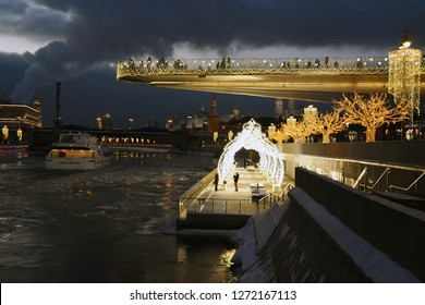 MOSCOW -  DECEMBER 29, 2018: Christmas decorations in Zaryadye park in Moscow. Popular landmark. Color photo.