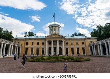 Moscow District,Russia-07.18.2017:Old museum Arkhangelskoye building.