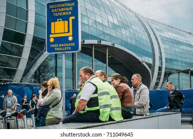 Moscow, Domodedovo, Russia - May 29, 2017: Airport workers, staff and passengers smoke in the smoking area