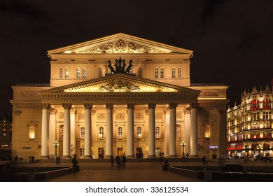 MOSCOW, the facade of the Bolshoi Theatre in the late evening.