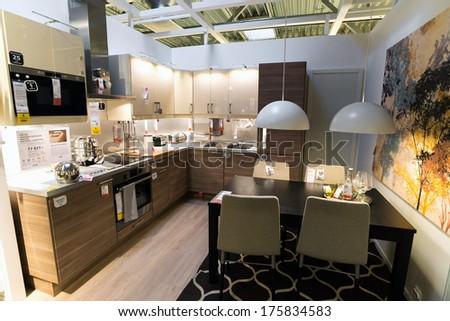 Moscow February 07 Interior Furniture Store Ikea Stock Photo Edit