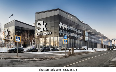 Moscow. February 15, 2017. Skolkovo Innovation Center. Technopark winter. Road signs and parked cars