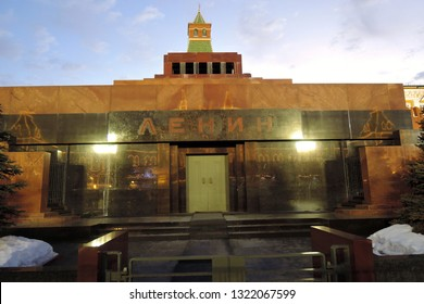 MOSCOW -  FEBRUARY 19, 2019: Lenin's mausoleum on the Red Square in Moscow. Popular landmark. Color photo.
