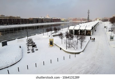 MOSCOW - FEBRUARY 20, 2018: View of Muzeon park in Moscow. Popular landmark. Color winter photo.