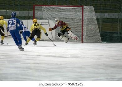 MOSCOW - FEBRUARY 22: Unidentified men play in a hockey match, Dynamo (blue) vs. Moorman (yellow), in ice sports palace Krylatskoye on February 22, 2012 in Moscow, Russia. Dynamo won 11 - 3