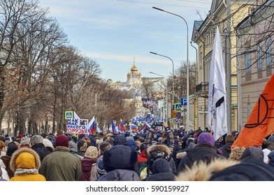 Moscow - February 26, 2017. Memory march of slain politician Boris Nemtsov. Crowd of people walking along boulevard ring of Moscow.