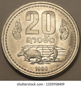 Moscow - February 27, 2016. Coin of 20 atts of Laos. Reverse.