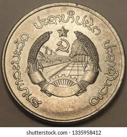 Moscow - February 27, 2016. Coin of 20 atts of Laos. Obverse.