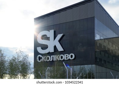 Moscow. February 27, 2018. Skolkovo Innovation Center. Technopark winter. Road signs