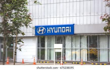 Moscow, Genser Motor Show, signboard-Hyundai , address - Warsawskoe highway 150, city, summer, car sale, July 6, 2017