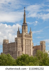 Moscow. High-rise building on Kudrinskaya square near the Barrikadnaya metro station. Architecture of Soviet time.