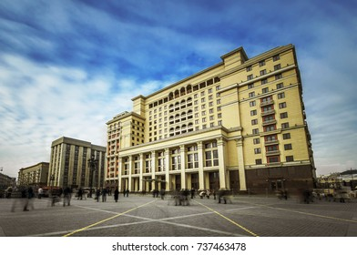 Moscow hotel in the center of the city