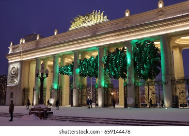 MOSCOW - JAN 15, 2017: Colonnade of the main entrance of the Gorky Park with a horizontal Christmas tree in the evening