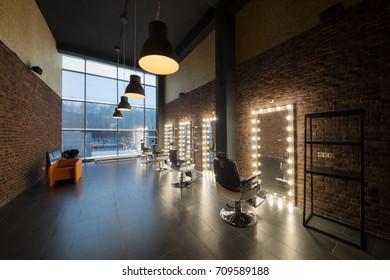 f12505aad MOSCOW - JAN 23, 2017: Male barbershop Illskill, New Illskill complex  includes car
