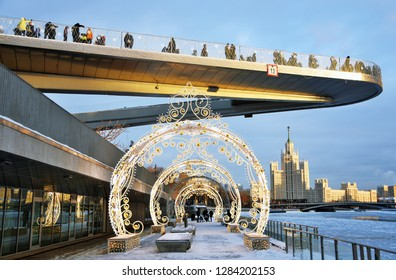 MOSCOW -  JANUARY 13, 2019: View of Zaryadye park, new landmark in Moscow city historic center open in 2017. Color winter photo.