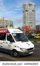 Moscow - January 2016: Minibus, fixed-route taxi on a city street.
