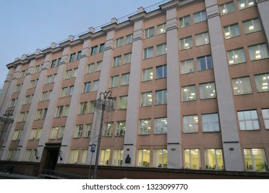 MOSCOW - JANUARY 24, 2019: Ministry of Industry and Trade of the RF in Moscow historic center. Popular landmark.