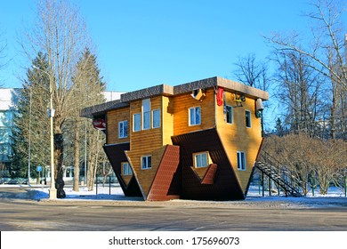 MOSCOW -?? JANUARY 28: Upside down house in the Russian Exhibition Center on January 28, 2014 in Moscow