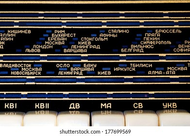 MOSCOW - JANUARY 30: Detail of vintage shortwave radio panel with cyrillic letters. This type of radios was common in the 50s and 60s all around the World. On January 30, 2014 in Moscow, Russia