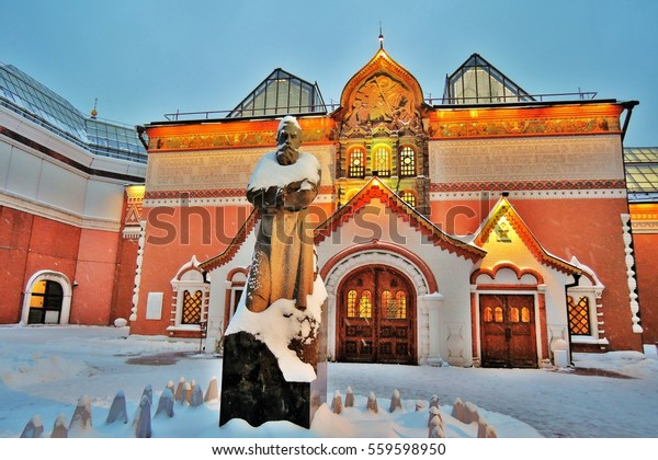 MOSCOW - JANYARY 15, 2017: Tretyakov Gallery on Lavrushinsky Lane in Moscow. Color evening photo. Tretyakov gallery is one of the most famous art galleries posessing a collection of Rusian fine art.