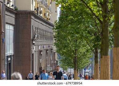 MOSCOW - JUL 18: The main street of Moscow - Tverskaya and city life in summer day on July 18. 2017 in Russia
