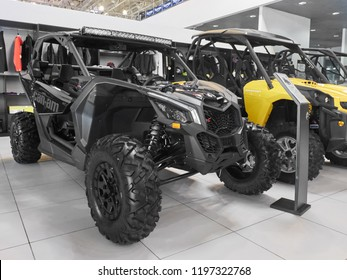 MOSCOW, JUL.14, 2017: View on new modern Chinese off road powerful quad bike BRP with heavy chassis frame, special mud tires and flexible suspension. Quadricycles for hunting, sport and fun