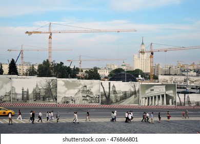 MOSCOW - JULY 16, 2016: Vasilevsky descent in Moscow. Popular landmark. Color photo.