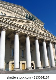 MOSCOW - JULY 26, 2014: Bolshoi Theater historic building. A popular touristic landmark in Moscow, one of the most famous opera houses in the world.