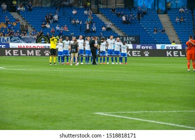 MOSCOW - July 26, 2019:  Minute of silence before the soccer game of the second round of the Russian Premier League 2019-2020 Dynamo (Moscow) vs Ural (Ekaterinburg), the stadium VTB Arena