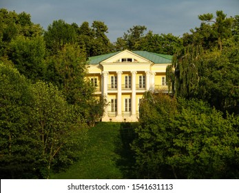 Moscow - July 7, 2019. Summer House of Count A. Orlov in Neskuchny Garden.