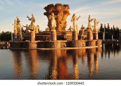 MOSCOW - JUNE 02, 2018: Architecture of VDNKH park in Moscow. Peoples Friendship fountain at evening. Popular landmark of Soviet Union times.