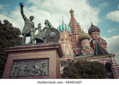 MOSCOW - JUNE 02: View of Saint Basils Cathedral at the Red Square on June 02, 2016, Moscow, Russia. Red Square is central place and popular site in Moscow, Russia
