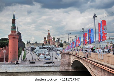 MOSCOW - JUNE 03, 2018: View of Moscow Kremlin, popular landmark and official flags of FIFA World Championship. Color photo.