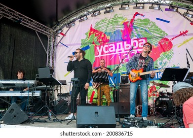 """MOSCOW - JUNE 14: Rofano group performs at XI International Jazz Festival """"Usadba Jazz"""" in Archangelskoye Museum-Mansion on June 14, 2014 in Moscow"""