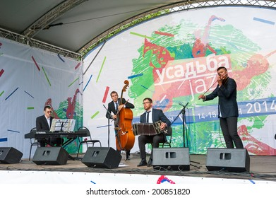"""MOSCOW - JUNE 15: Orquesta Pasional group performs at XI International Jazz Festival """"Usadba Jazz"""" in Archangelskoye Museum-Mansion on June 15, 2014 in Moscow"""