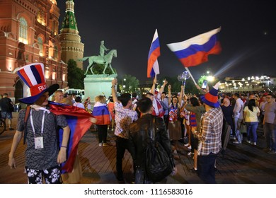 MOSCOW, JUNE 19, 2018. Football fans in the center of Moscow. The period of the International FIFA World Cup 2018 in Russia.