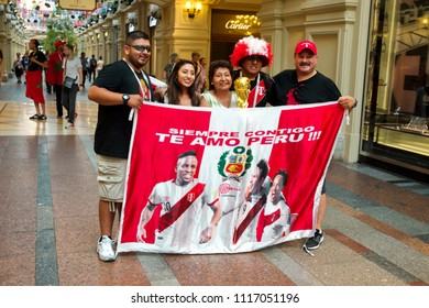 MOSCOW - JUNE 2018: Peruvians fans of the World Cup posing for photo in GUM.