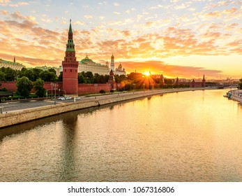 Moscow Kremlin early in the morning. The view from the bridge. Moscow. Russia.