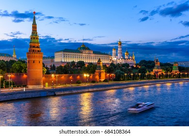Moscow Kremlin, Kremlin Embankment and Moscow River at night in Moscow, Russia. Architecture and landmark of Moscow