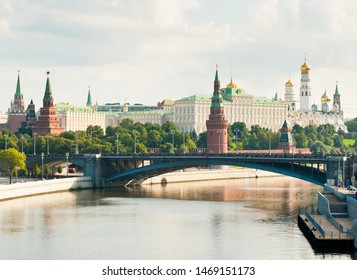 Moscow Kremlin and Moskva river. Sunny summer morning. Russia
