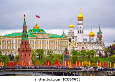 Moscow Kremlin on a cloudy day