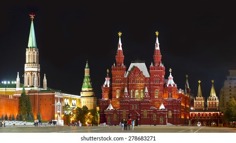 Moscow, Kremlin, Red Square, Russian historical museum at night