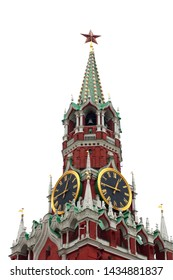 Moscow Kremlin, Red Square. Spasskaya (Savior's) clock tower decorated by the red ruby star on the top of it.  Isolated on white sky