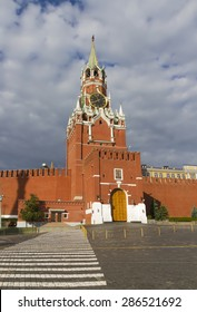 Moscow Kremlin. Red Square. Spasskaya Tower