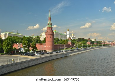 Moscow Kremlin and Moscow river. Cityscape, capital of Russia in the summer.