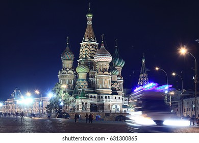 moscow kremlin square in the evening lights